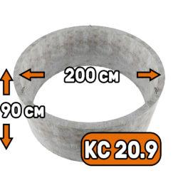 Кольцо стеновое КС 20-9 - фото